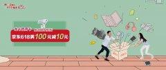 京东618建设银行信用卡满百减十
